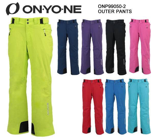 【SALE】スキーウェア パンツ/ONYONE オンヨネ OUTER PANTS ONP99050-2(16/17)