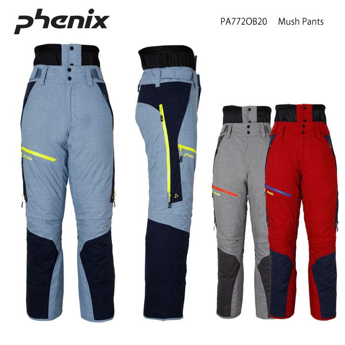 スキーウェア パンツ/PHENIX フェニックス Mush Pants PA772OB20(2018)