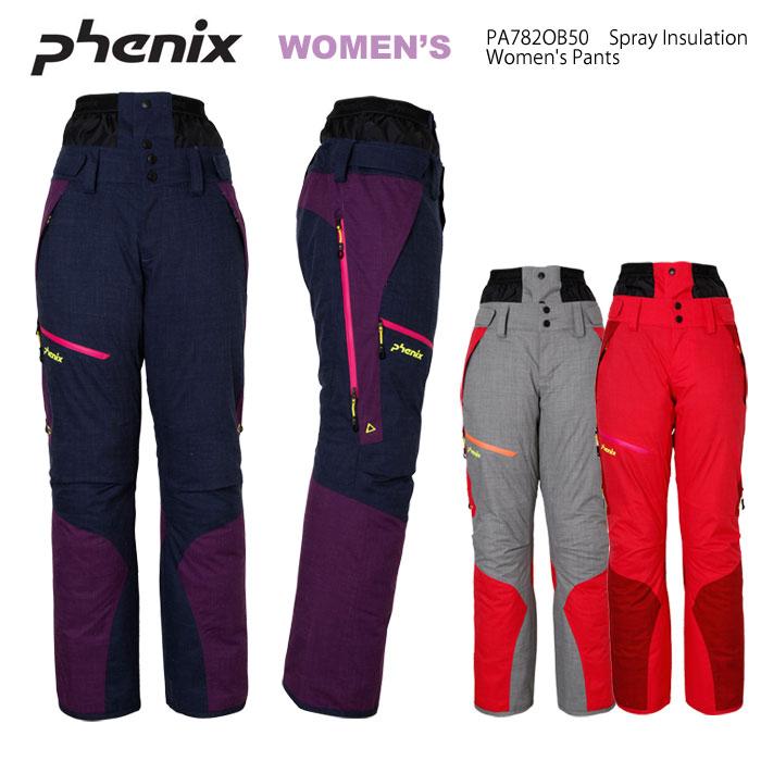 スキーウェア レディースパンツ/PHENIX フェニックス Spray Insulation Women's Pants PA782OB50(2018)