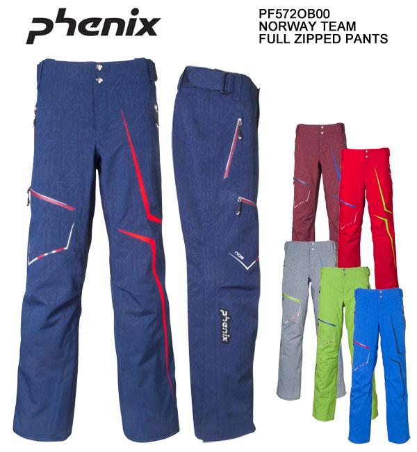 PHENIX フェニックス スキーウェア NORWAY TEAM FULL ZIPPED パンツ PF572OB00