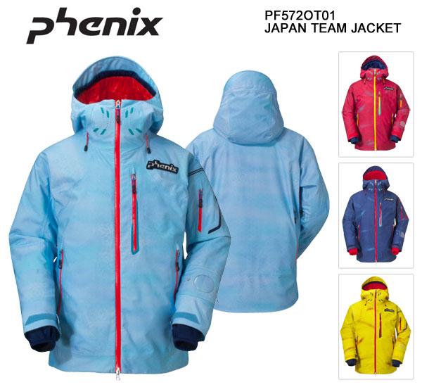 2015 / 2016 PHENIX Phoenix ski JAPAN TEAM jacket PF572OT01