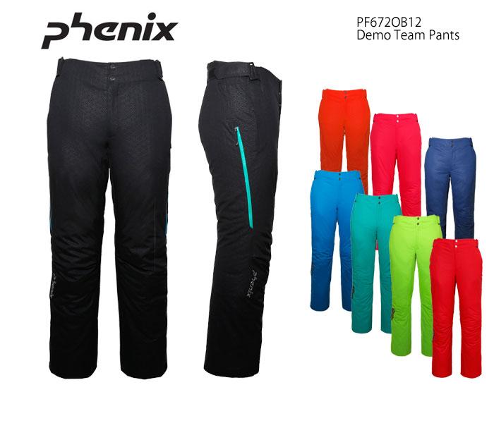 スキーウェア パンツ/PHENIX デモチーム PF672OB12(16/17)