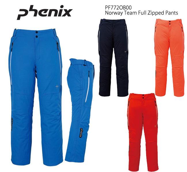 スキーウェア パンツ/PHENIX フェニックス ノルウェーチーム PF772OB00(2018)