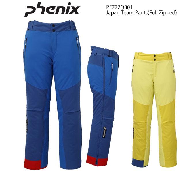 スキーウェア パンツ/PHENIX フェニックス ジャパンチーム PF772OB01(2018)