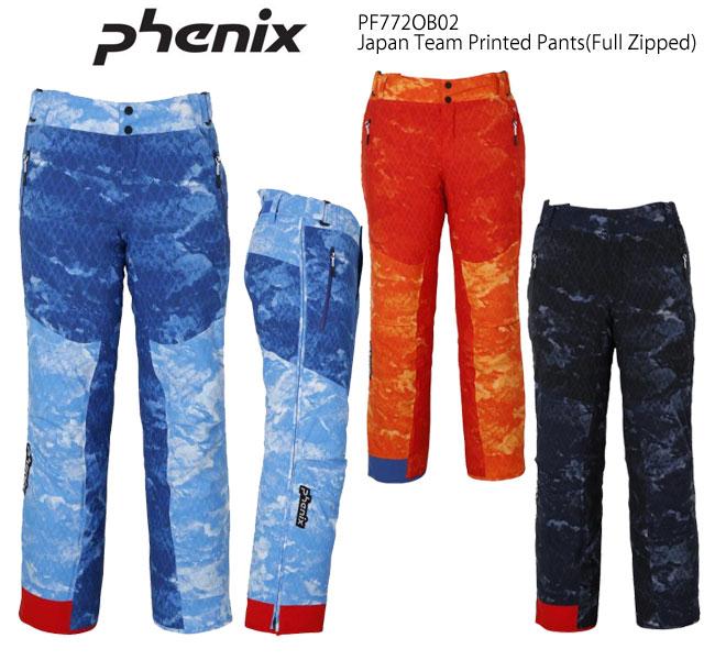 スキーウェア パンツ/PHENIX フェニックス ジャパンチーム PF772OB02(2018)
