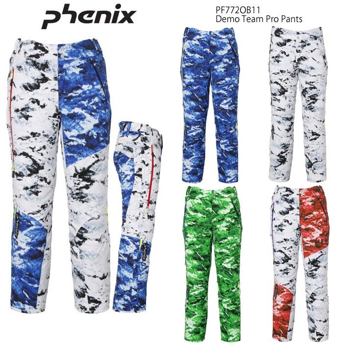 スキーウェア パンツ/PHENIX フェニックス デモチームプロ PF772OB11(2018)