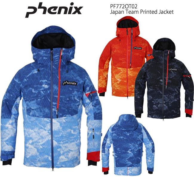 スキーウェア ジャケット/PHENIX フェニックス ジャパンチーム PF772OT02(2018)