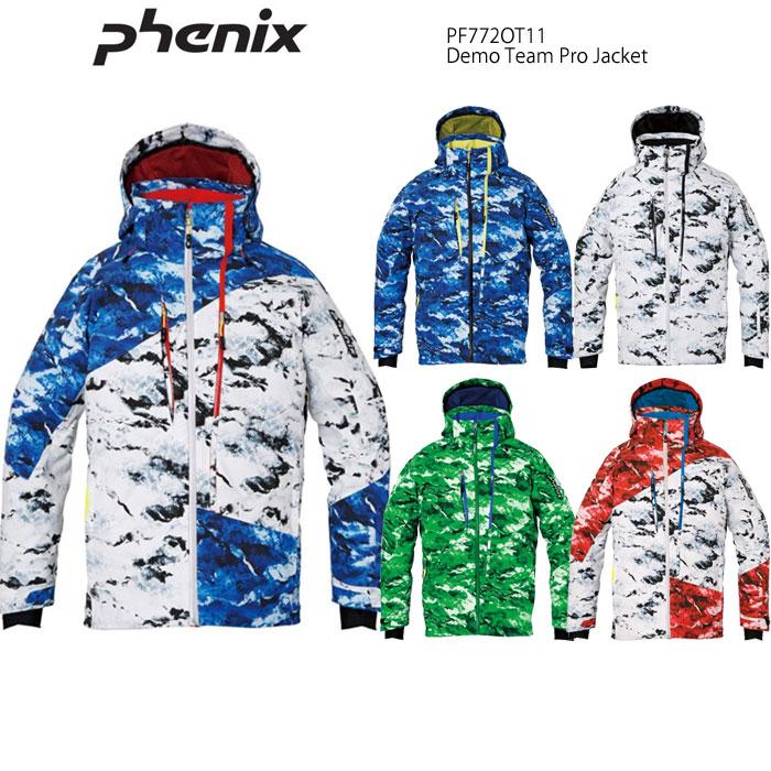 スキーウェア ジャケット/PHENIX フェニックス デモチームプロ PF772OT11(2018)