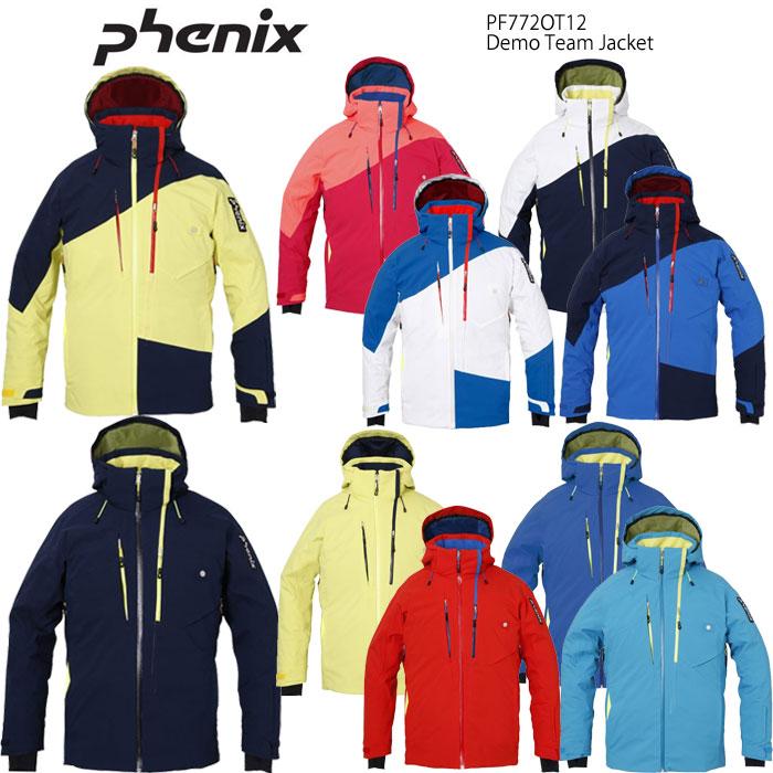 スキーウェア ジャケット/PHENIX フェニックス デモチーム PF772OT12(2018)