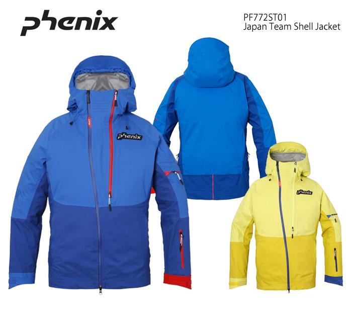 スキーウェア ジャケット/PHENIX フェニックス Japan Team Shell Jacket PF772ST01(2018)