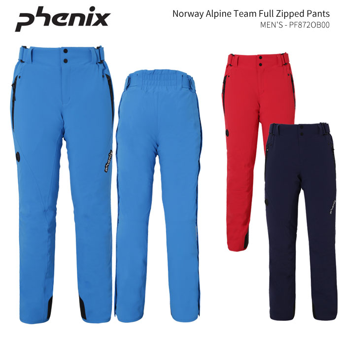 PHENIX/フェニックス スキーウェア パンツ/Norway Alpine Team Full Zipped Pants/PF872OB00(2019)