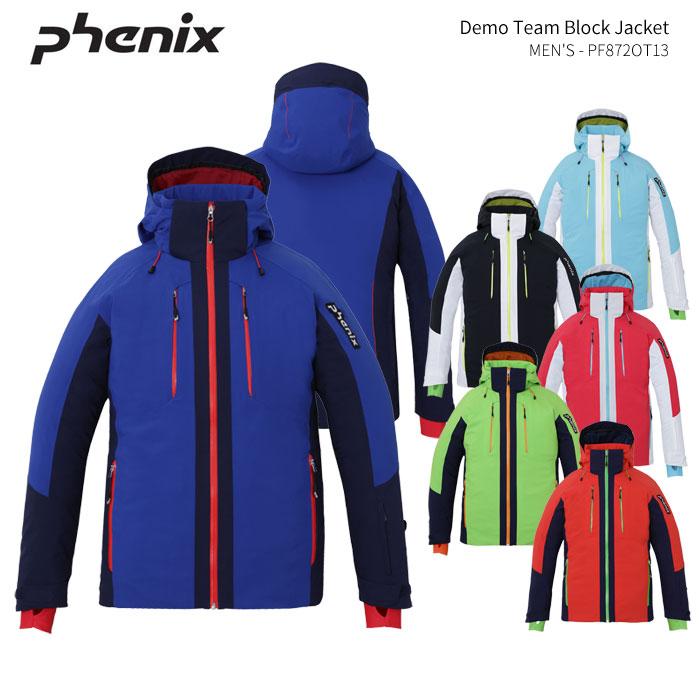 PHENIX/フェニックス スキーウェア ジャケット/PF872OT13(2019)