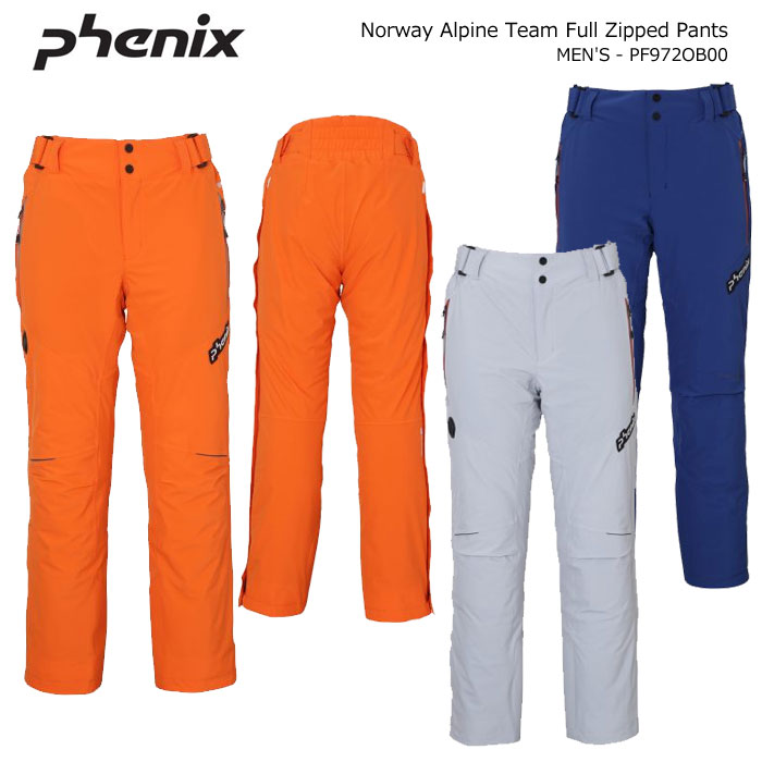 PHENIX/フェニックス スキーウェア パンツ/Norway Alpine Team Full Zipped Pants/PF972OB00(2020)19-20