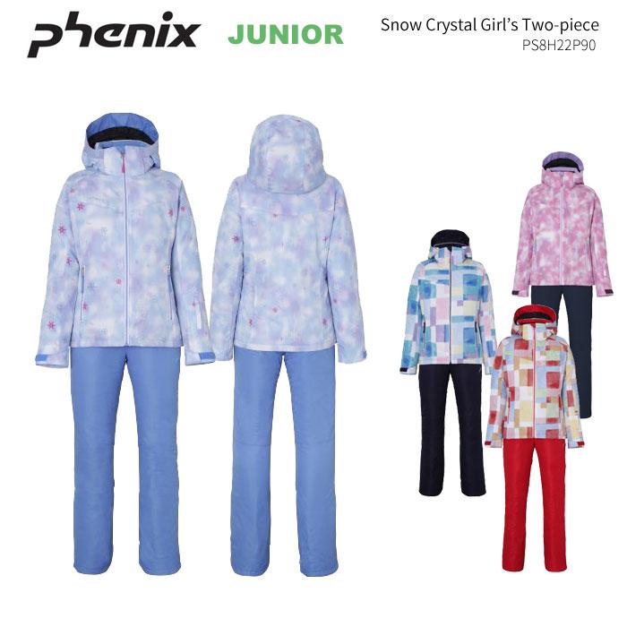 PHENIX/フェニックス ジュニアスキーウェア 上下セット/PS8H22P90(2019)