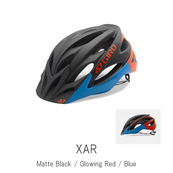 <アウトレット>GIRO ジロ サイクルヘルメット XAR(Matte Black/Glowing Red/Blue)