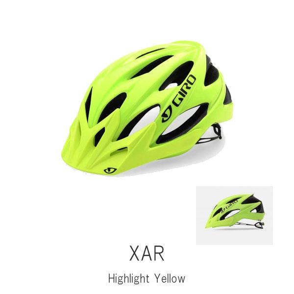 <アウトレット>GIRO ジロ サイクルヘルメット XAR(Highlight Yellow)