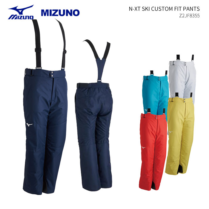 MIZUNO/ミズノ スキーウェア パンツ/Z2JF8355(2019)18-19