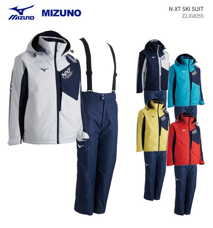 MIZUNO/ミズノ スキーウェア 上下セット/Z2JG8355(2019)