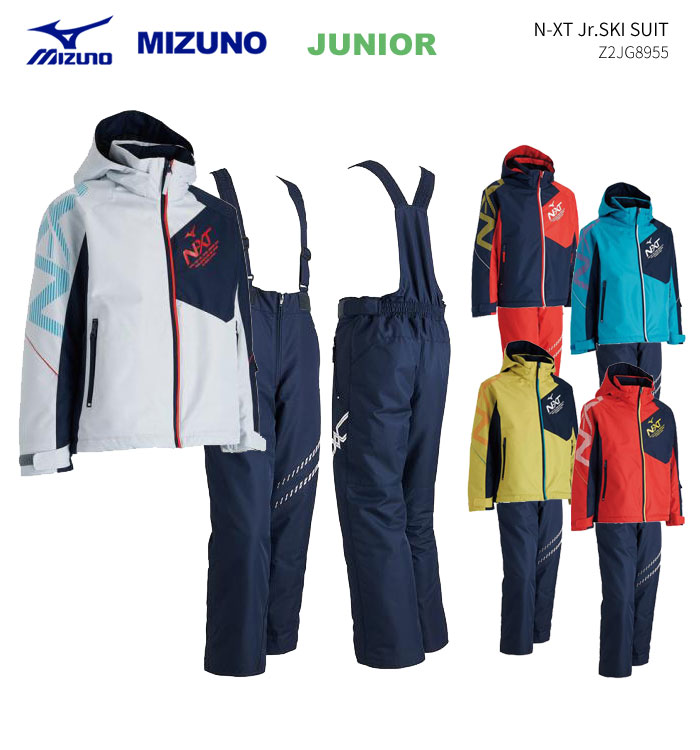 MIZUNO/ミズノ ジュニアスキーウェア 上下セット/Z2JG8955(2019)18-19