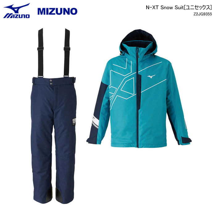 MIZUNO/ミズノ スキーウェア 上下セット N-XT SnowSuit/Z2JG9355(2020)19-20