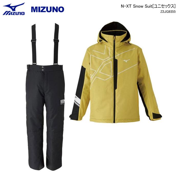 MIZUNO/N-XT SKI SUIT MIZUNO/ミズノ スキーウェア 上下セット N-XT SnowSuit/Z2JG9355(2020)19-20