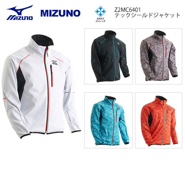 スキーウェア/MIZUNO ミズノ テックシールドジャケット Z2MC6401(16/17)