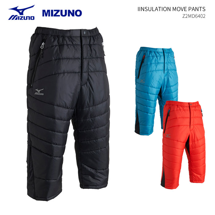 MIZUNO/ミズノ スキーウェア インサレーションパンツ/Z2MD6402