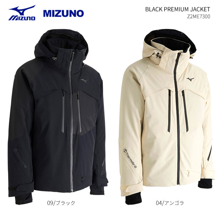 MIZUNO/ミズノ スキーウェア スキーウェア MIZUNO/ミズノ ブラックプレミアムジャケット/Z2ME7300, インナー通販エルドシック:9d64e3cb --- sunward.msk.ru