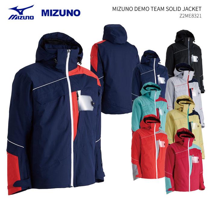 MIZUNO/ミズノ スキーウェア ジャケット/Z2ME8321(2019)18-19