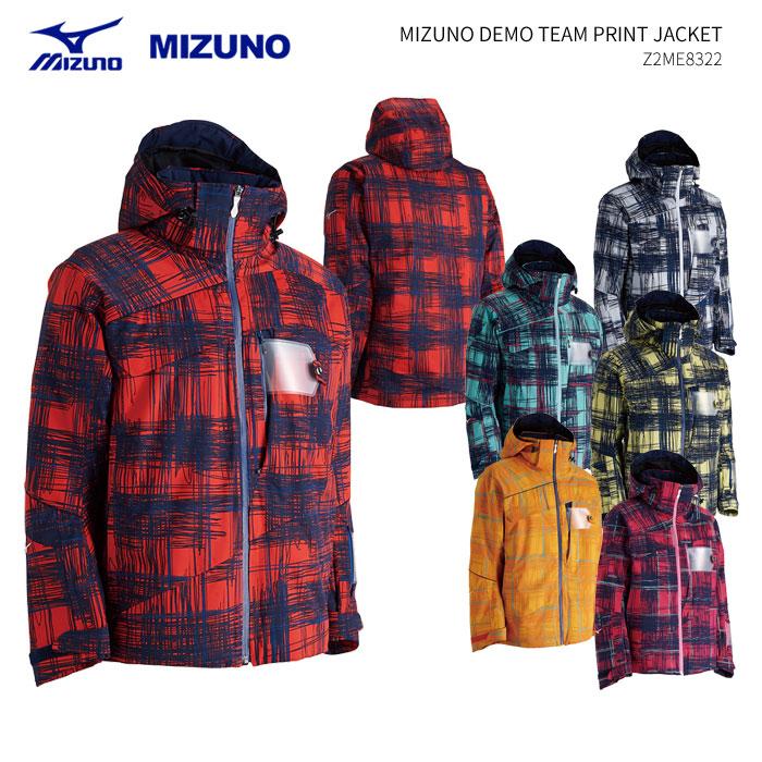 MIZUNO/ミズノ スキーウェア ジャケット/Z2ME8322(2019)