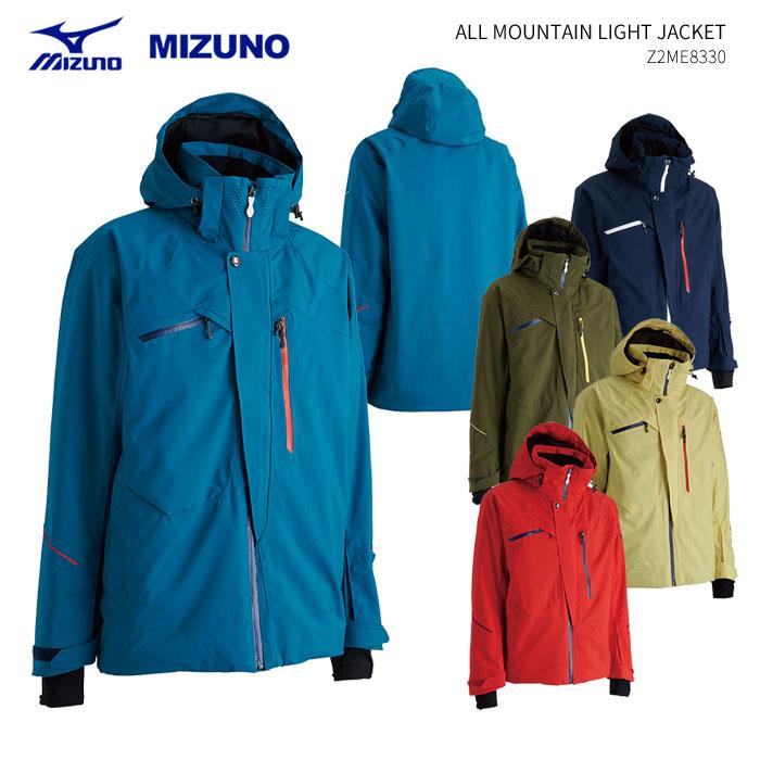 MIZUNO/ミズノ スキーウェア ジャケット/Z2ME8330(2019)18-19