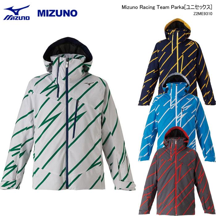MIZUNO/ミズノ スキーウェア ジャケット/Z2ME9310(2020)19-20