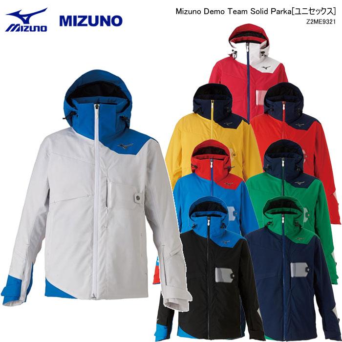 MIZUNO/ミズノ スキーウェア ジャケット/Z2ME9321(2020)19-20