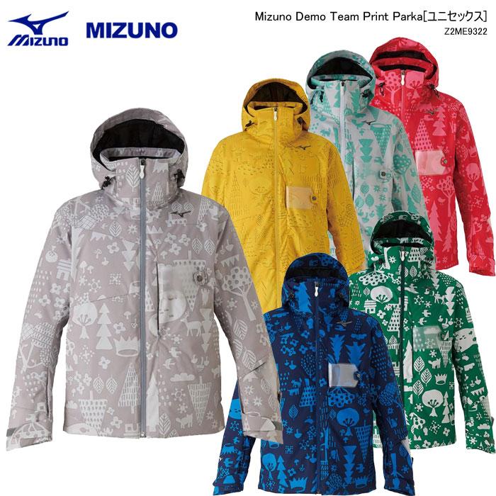 MIZUNO/Mizuno Demo Team Print Parka MIZUNO/ミズノ スキーウェア ジャケット/Z2ME9322(2020)19-20