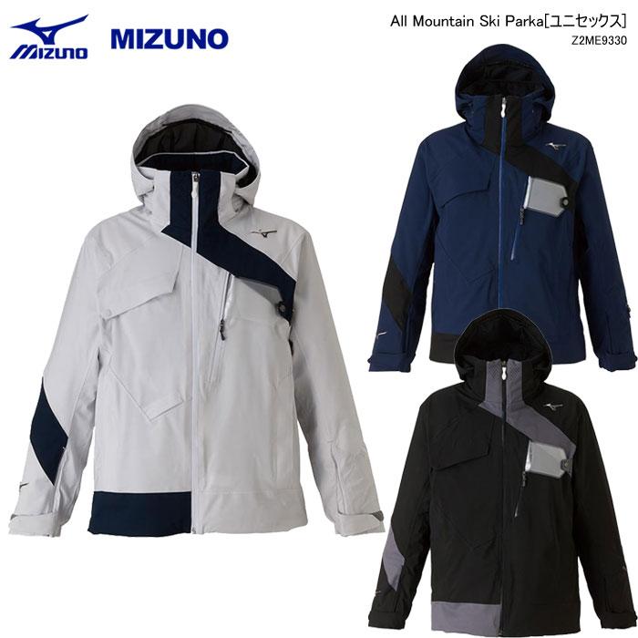 MIZUNO/ミズノ スキーウェア ジャケット/Z2ME9330(2020)19-20