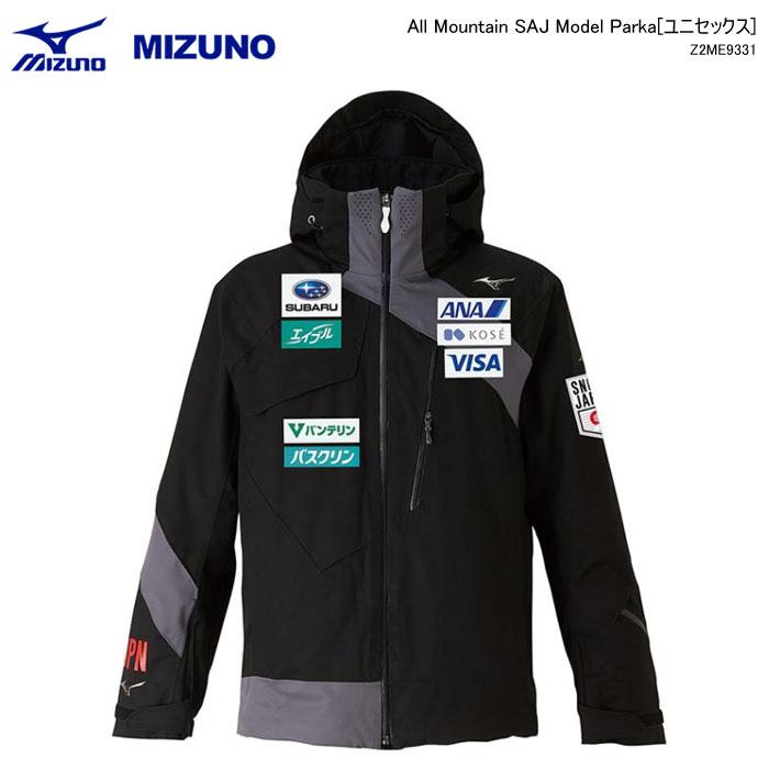 MIZUNO/ミズノ スキーウェア ジャケット/SAJ Model/Z2ME9331(2020)19-20