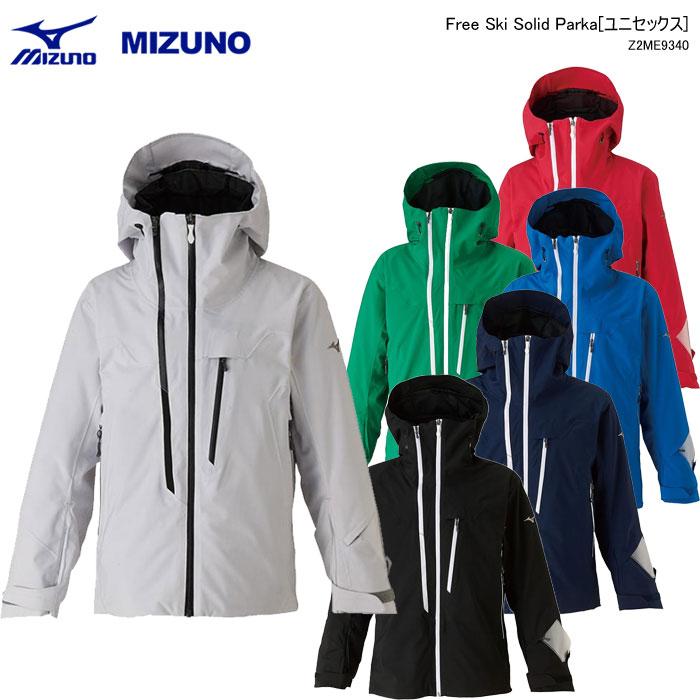 MIZUNO/ミズノ スキーウェア ジャケット/Z2ME9340(2020)19-20