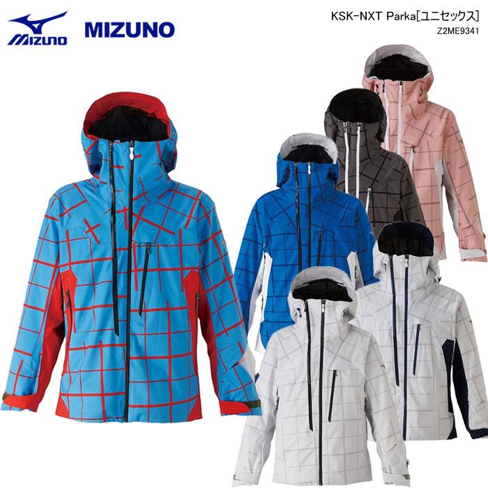 MIZUNO/ミズノ スキーウェア ジャケット/KSK-NXT/Z2ME9341(2020)19-20
