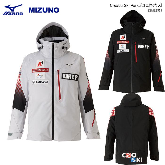 MIZUNO/ミズノ スキーウェア クロアチア ジャケット/Z2ME9361(2020)19-20