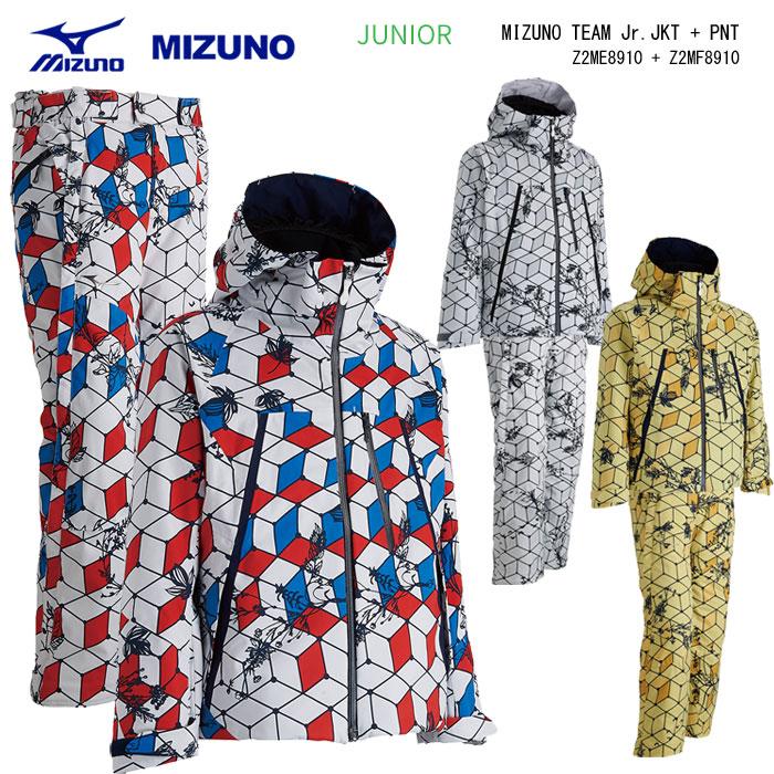 MIZUNO TEAM/ミズノチーム ジュニアスキーウェア 上下セット/Z2MEF8910(2019)18-19