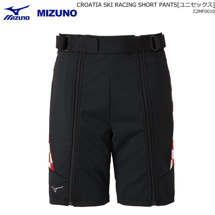 2021 MIZUNO CROATIA SKI 当店限定販売 販売 TEAM MODEL RACING SHORT 20-21 ミズノ ハーフパンツ PANTS Z2MF0010 スキーウェア クロアチア