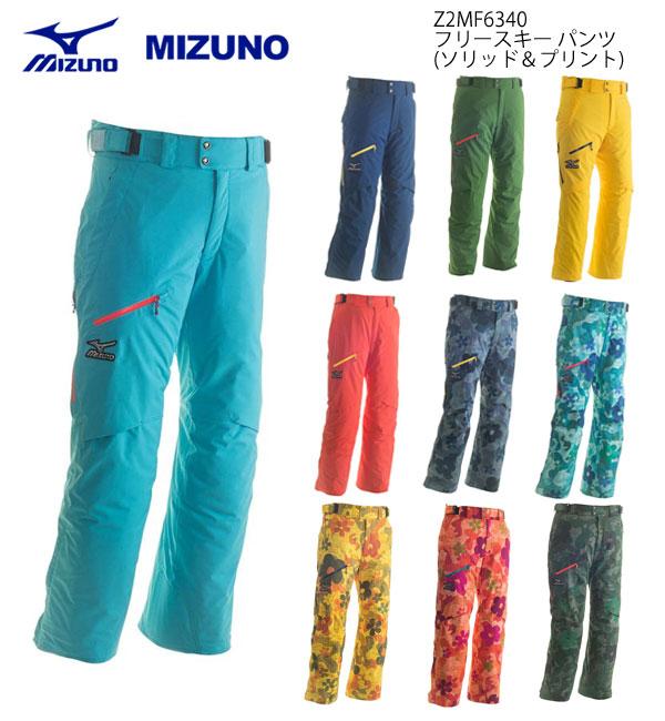 スキーウェア/MIZUNO ミズノ フリースキーパンツ Z2MF6340(16/17)
