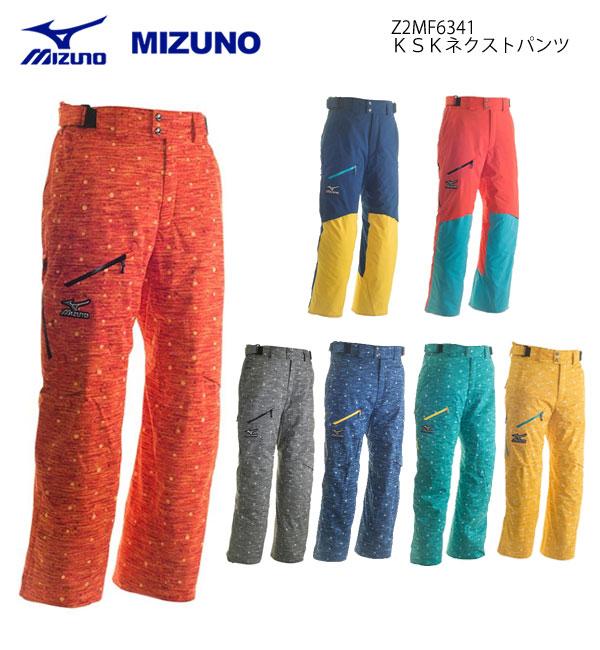 スキーウェア/MIZUNO ミズノ KSKネクストパンツ Z2MF6341(16/17)