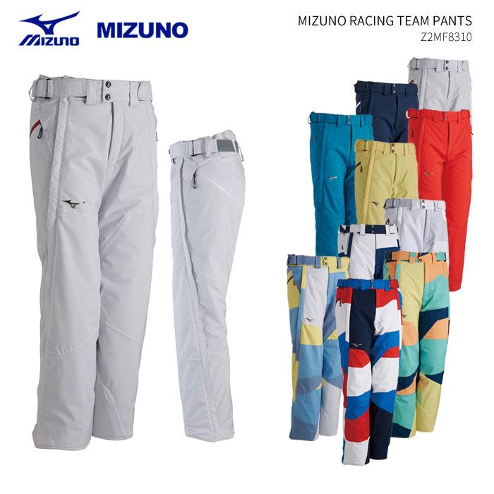 MIZUNO/ミズノ スキーウェア パンツ/Z2MF8310(2019)18-19