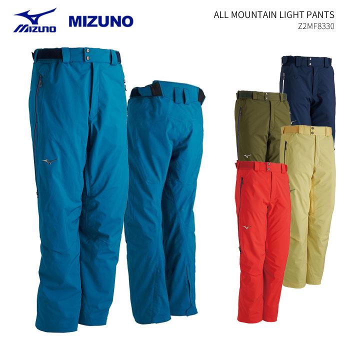MIZUNO/ミズノ スキーウェア パンツ/Z2MF8330(2019)18-19