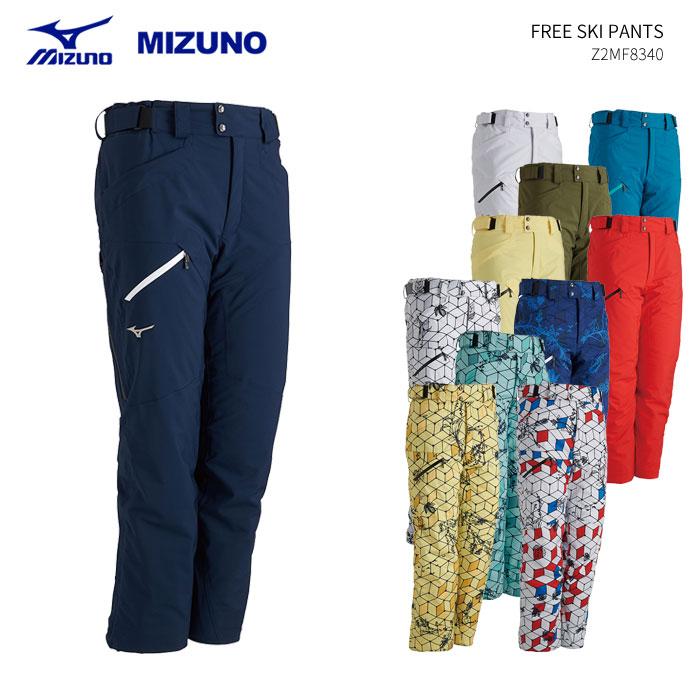 MIZUNO/ミズノ スキーウェア パンツ/Z2MF8340(2019)18-19