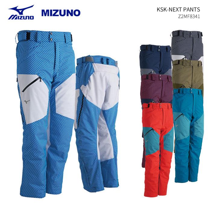 MIZUNO/ミズノ スキーウェア パンツ/Z2MF8341(2019)18-19