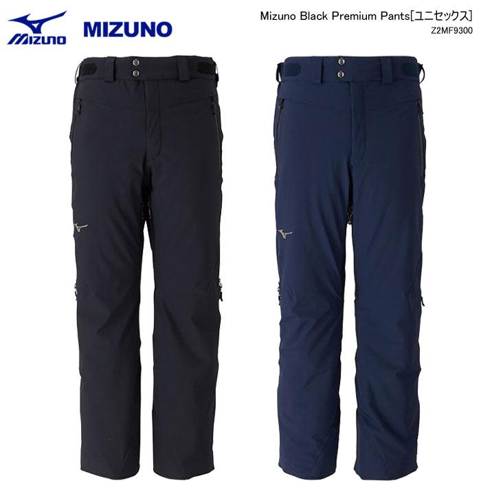 MIZUNO/ミズノ スキーウェア パンツ/ブラックプレミア/Z2MF9300(2020)19-20