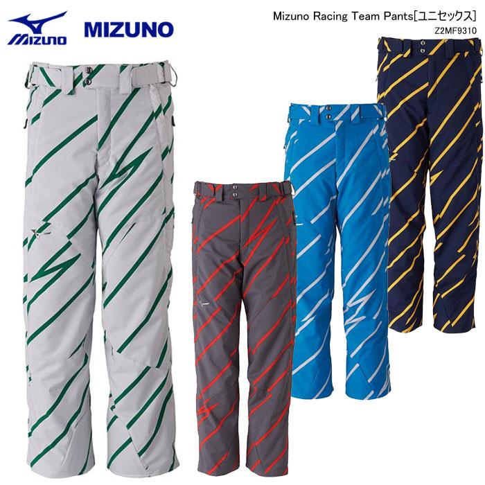 MIZUNO/ミズノ スキーウェア パンツ/Z2MF9310(2020)19-20