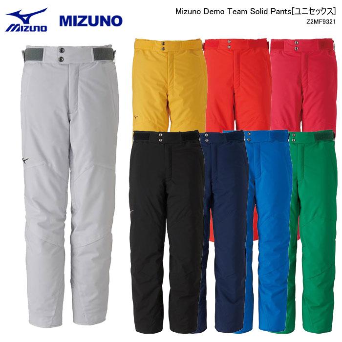 MIZUNO/ミズノ スキーウェア パンツ/Z2MF9321(2020)19-20